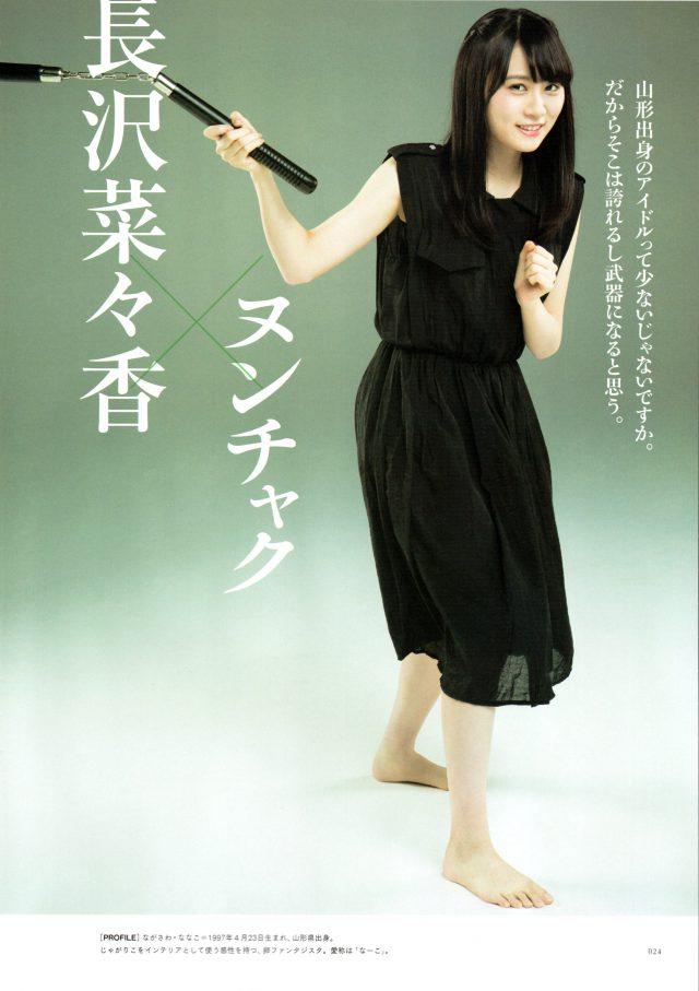 欅坂46_22