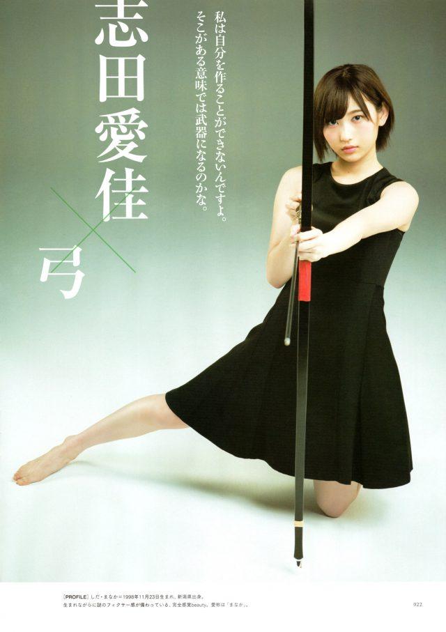欅坂46_20