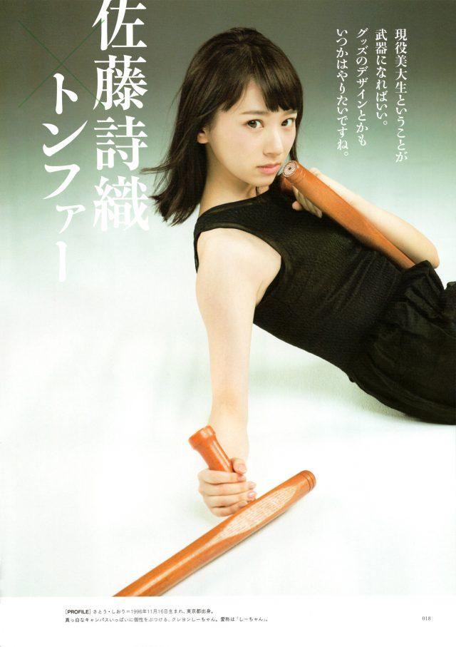 欅坂46_16