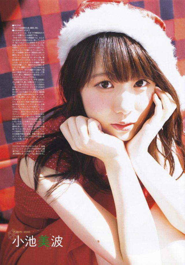 欅坂46_05