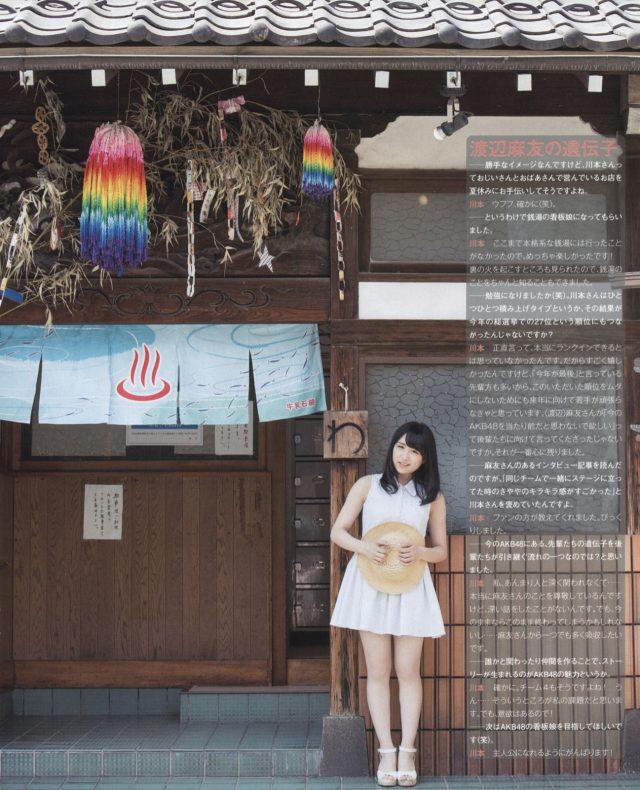 川本紗矢_06