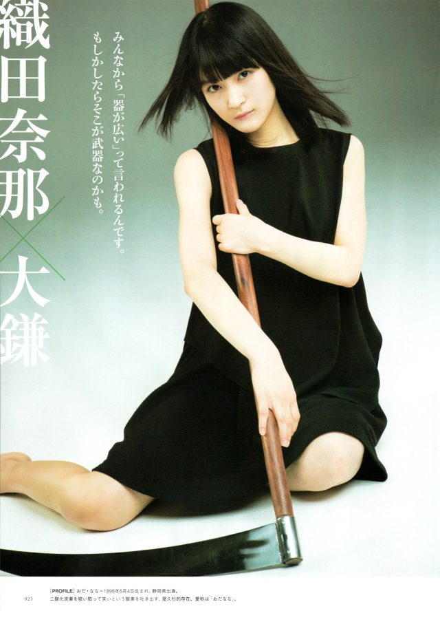 欅坂46_24