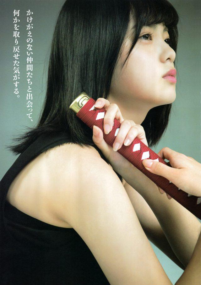 欅坂46_26