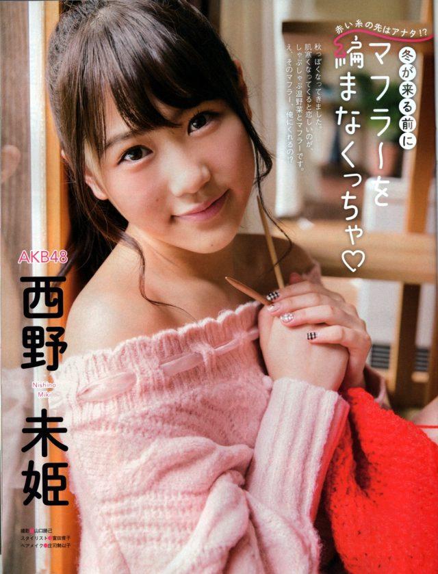 西野未姫_01