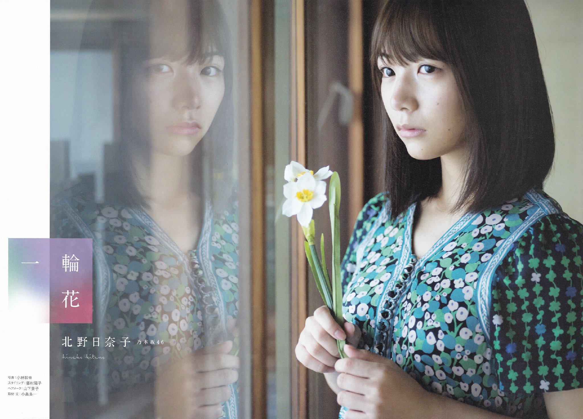 ガラスに映る北野日奈子