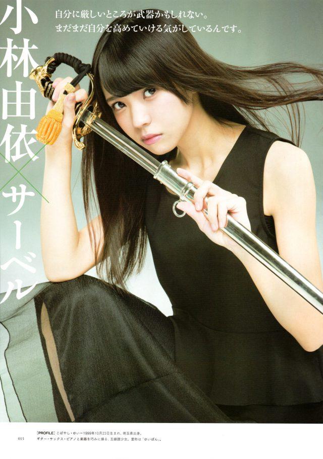 欅坂46_13