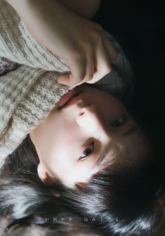 相楽伊織_05