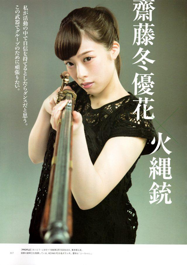 欅坂46_15
