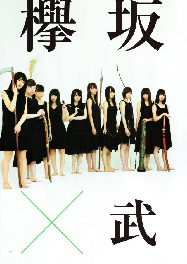 欅坂46_02