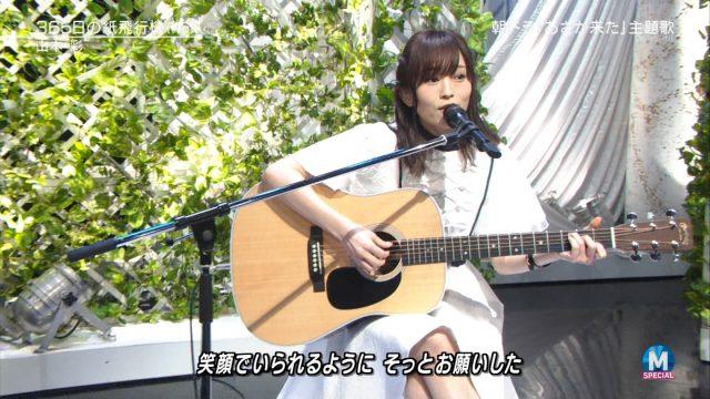 山本彩_11
