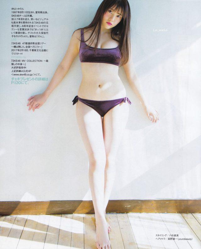 木本花音_07
