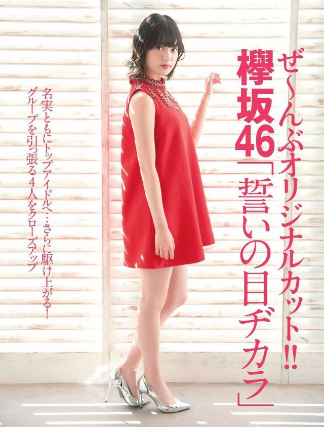 欅坂46_01
