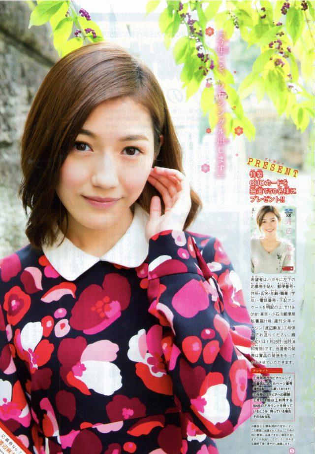 渡辺麻友_05