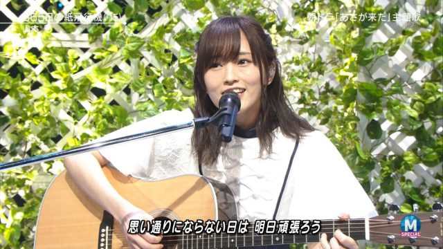 山本彩_16