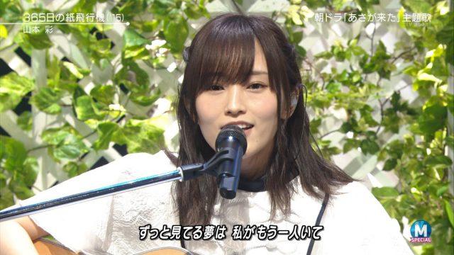 山本彩_17