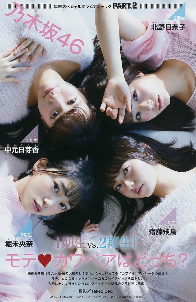 乃木坂46_01