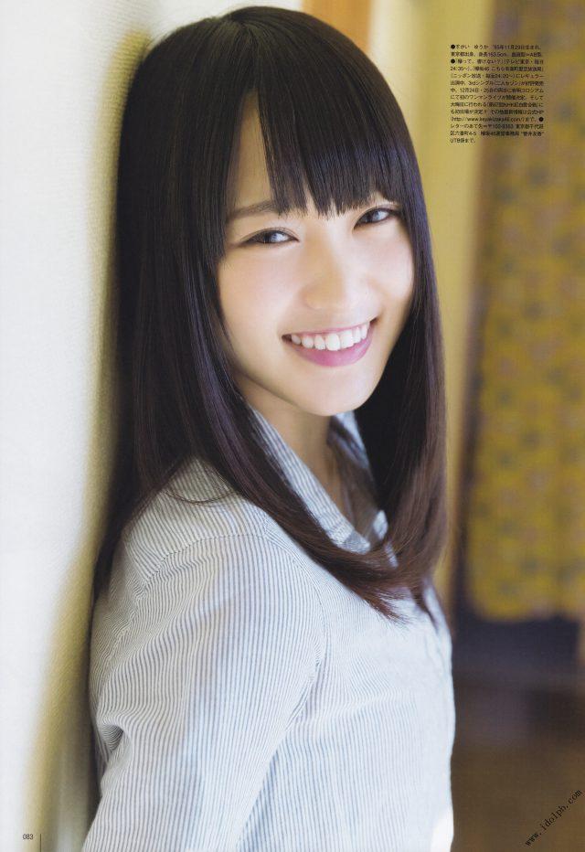 菅井友香_09