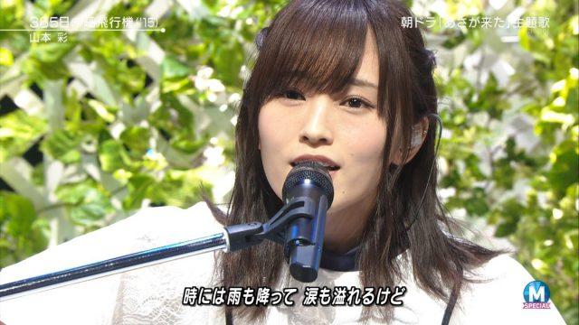 山本彩_15
