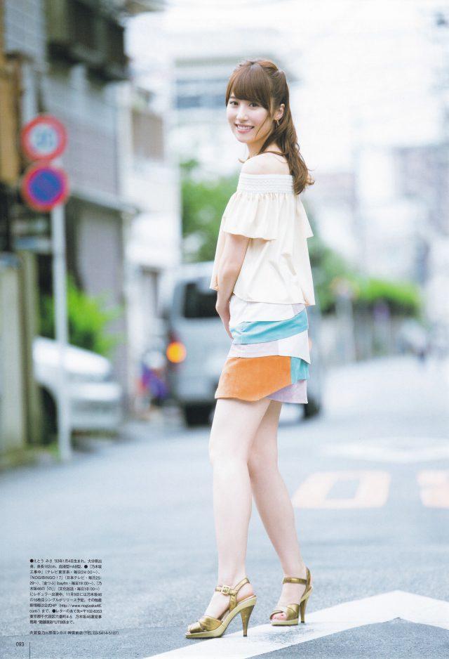 衛藤美彩_09