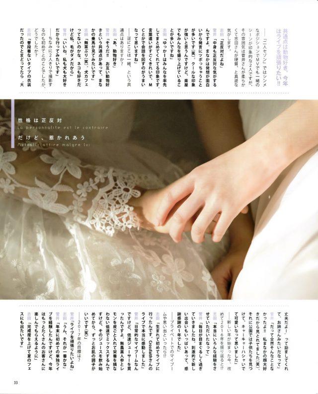 欅坂46_07