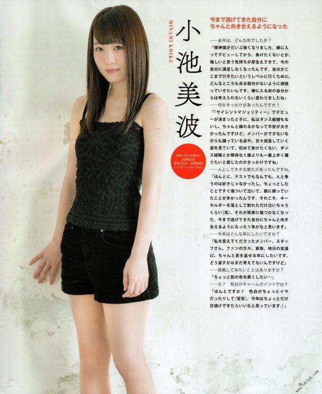 欅坂46_06