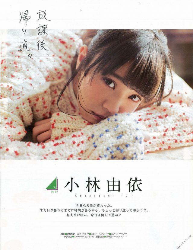 小林由依_01