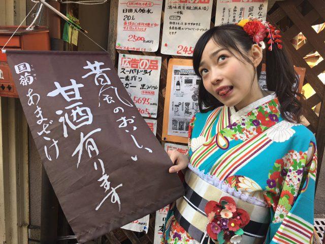 石塚朱莉_03