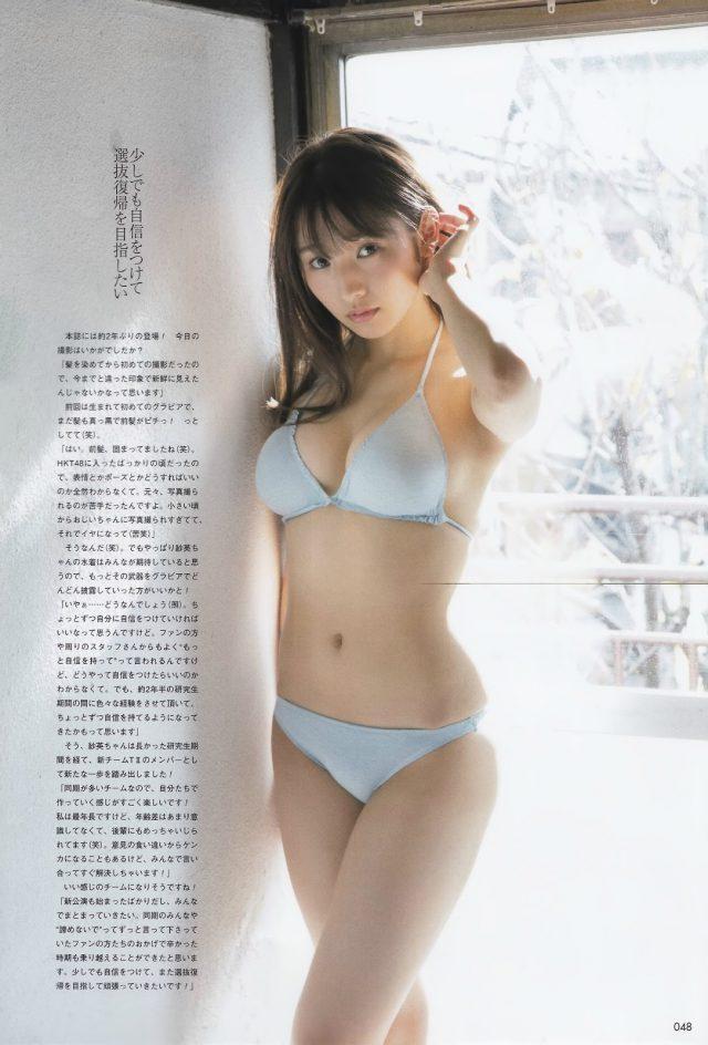 栗原紗英_07