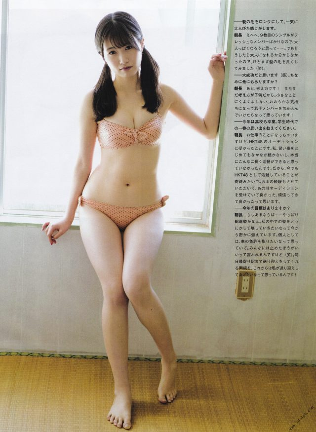 朝長美桜_03