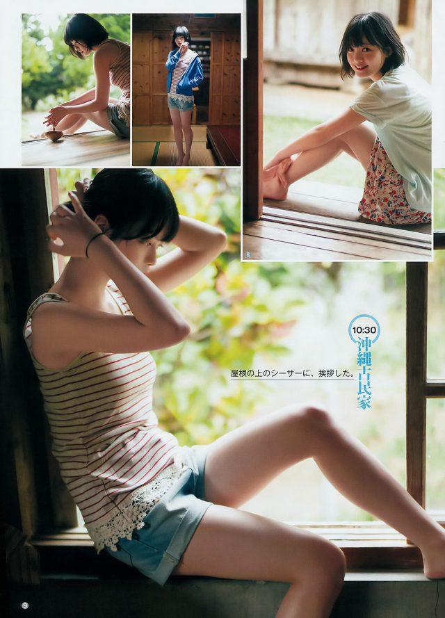 平手友梨奈_08