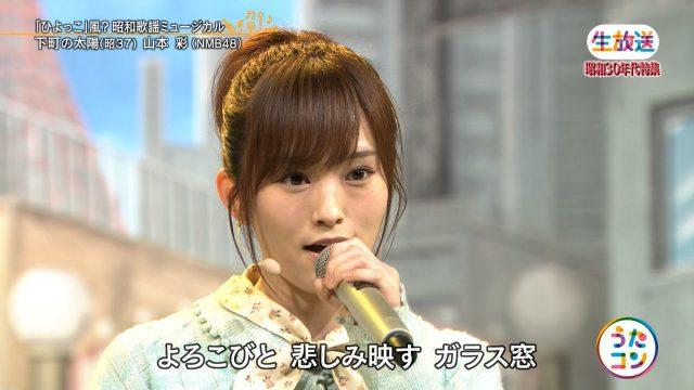 山本彩_08