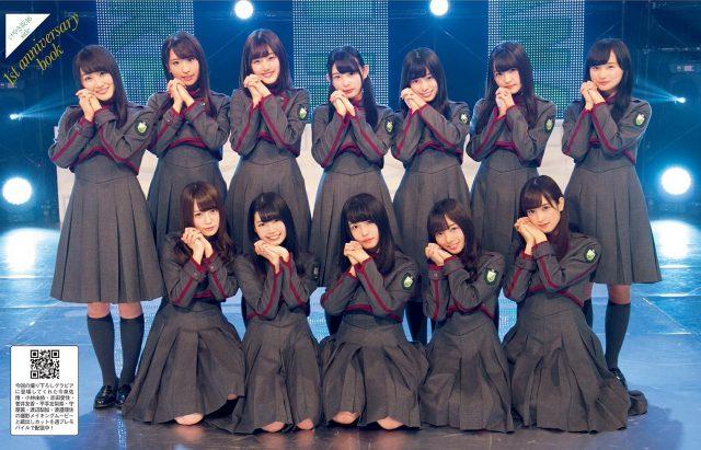 欅坂46_12