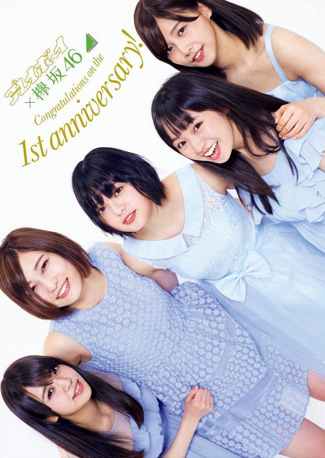 欅坂46_14