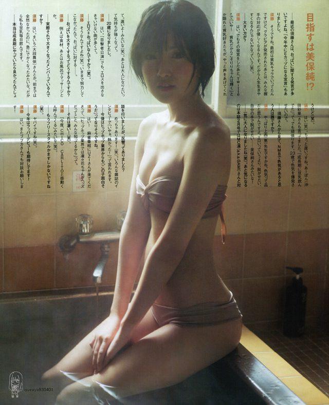 須藤凛々花_06