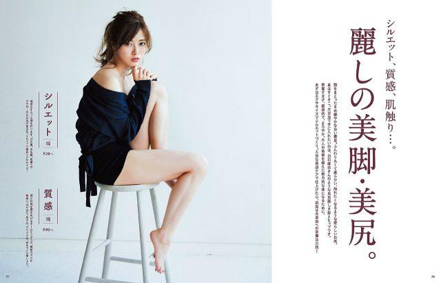 白石麻衣_09