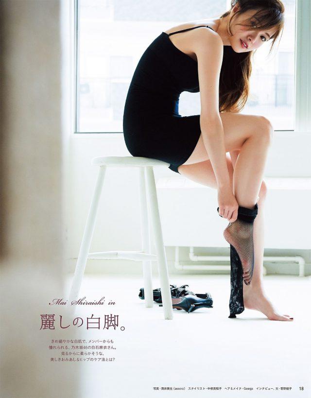 白石麻衣_02