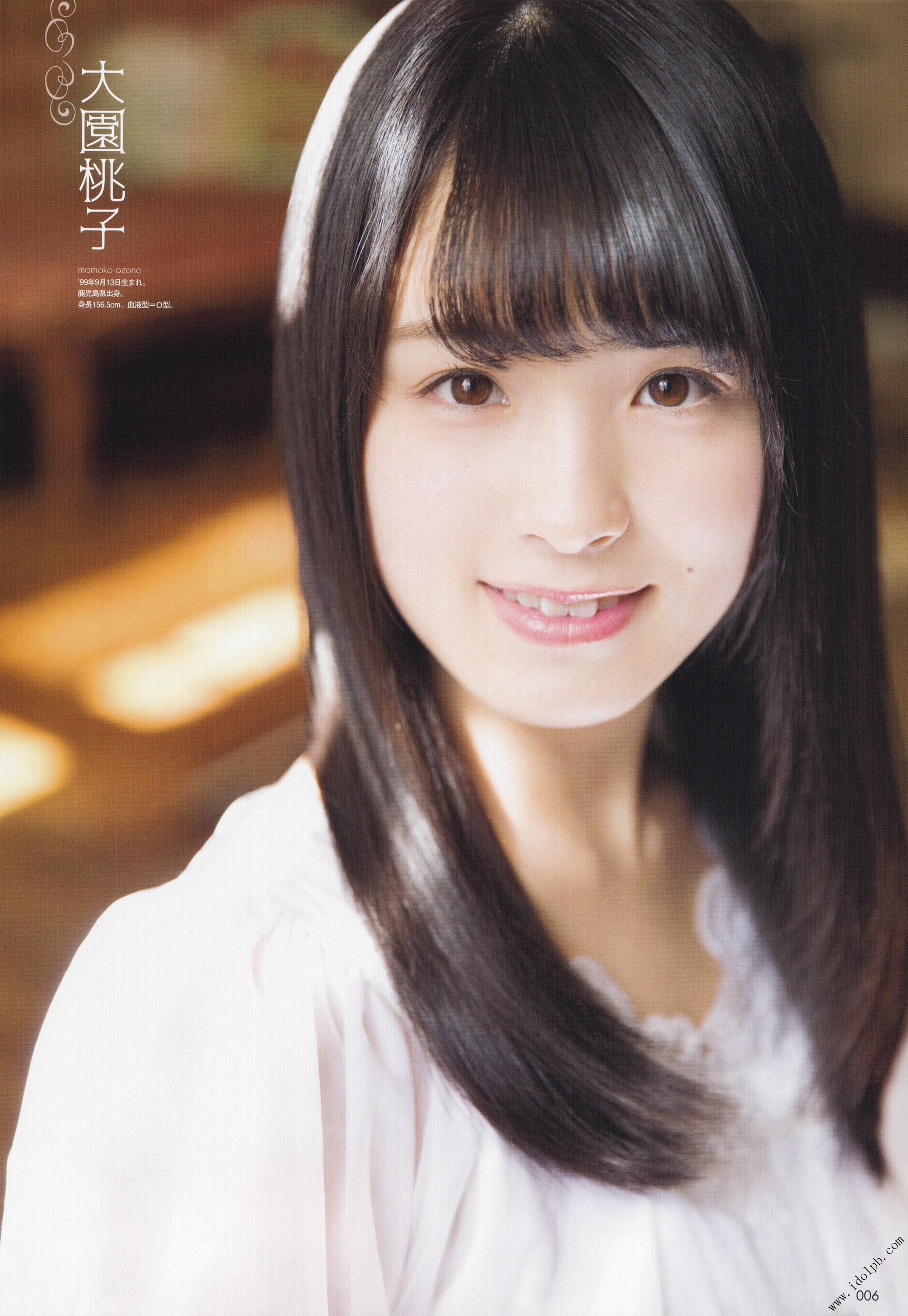 優しい笑顔の大園桃子