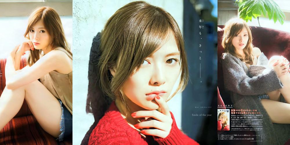 乃木坂46の白石麻衣ちゃん美し笑顔のグラビア画像!