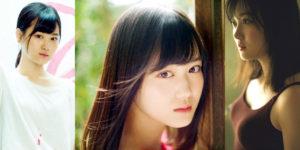 乃木坂46山下美月ちゃんの小悪魔的美少女グラビア画像!