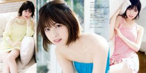 乃木坂46西野七瀬ちゃんの彼女感たっぷりなグラビア画像!