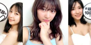 『AKB48総選挙公式ガイドブック2018』超注目の100人オフショット画像集!part.2
