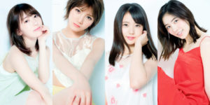 『AKB48総選挙公式ガイドブック2018』未公開グラビア画像!