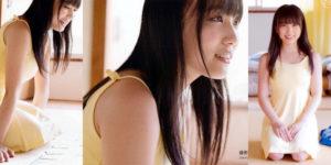 HKT48矢吹奈子ちゃんの視線を感じるグラビア画像!