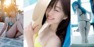 SKE48須田亜香里ちゃんの1st写真集『可愛くなる方法』未公開下着グラビア!