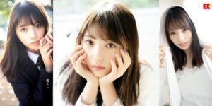 乃木坂46与田祐希ちゃんのEX大衆アザーカットグラビア画像!