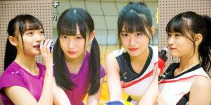 NMB48梅山恋和ちゃん・上西怜ちゃんのバレーボールチャレンジグラビア!