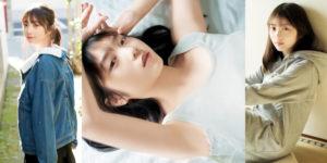 乃木坂46与田祐希ちゃんの寒さ吹き飛ぶグラビア画像!