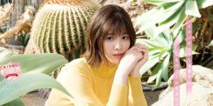欅坂46渡邉理佐ちゃん春の一人旅グラビア画像!