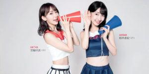 AKB48グループメンバーの全力!チアガールグラビア画像!