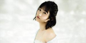AKB48矢作萌夏ちゃんの始まり知らせるグラビア画像!